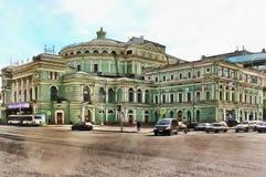 State Academic Mariinsky Theatre in St. Petersburg royalty free illustration