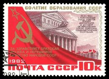 State Academician Theatre. USSR - circa 1982: Stamp printed by USSR, Color edition on 60th Anniversary of formation, shows State Academician Theatre, circa 1982 Stock Image