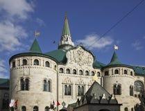 State Bank on Bolshaya Pokrovskaya street in Nizhny Novgorod. Russia Royalty Free Stock Image