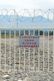 State border. Sochi, Russia. The state border between Russian Federation and the Republic of Abkhazia. The inscription on the fence translates as 'Restricted royalty free stock photo