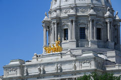 State Capitol Royalty Free Stock Photo