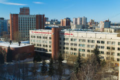 State clinical hospital. In Chelyabinsk, Russia Royalty Free Stock Photo