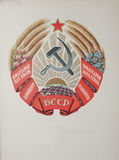 State coat of arms Belarus  under USSR Stock Image