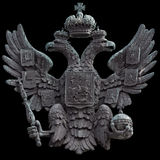 Coat of arms of the Russian Empire Royalty Free Stock Photos