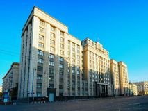 State Duma building on Okhotny Ryad Street in Moscow. City in Russia in the morning stock image