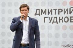State Duma deputy Dmitry Gudkov speaks to voters. MOSCOW - JULY 27, 2016: State Duma deputy Dmitry Gudkov speaks to voters. Dmitry Stock Image