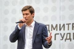 State Duma deputy Dmitry Gudkov speaks to voters, Moscow. MOSCOW - JULY 27, 2016: State Duma deputy Dmitry Gudkov speaks to voters. Dmitry Royalty Free Stock Photos