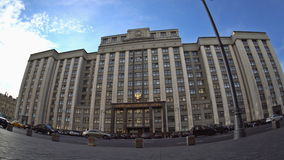 The State Duma - the lower house of the Federal Assembly of the Russian Federation the Russian parliament. Fisheye stock video footage
