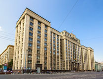State Duma of the Russian Federation. In Moscow Royalty Free Stock Images