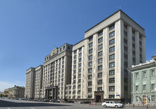 State Duma of the Russian Federation Stock Images