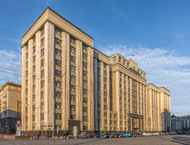 State Duma of the Russian Federation in Moscow. Stock Photos