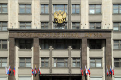 State Duma of Russian Federationon Royalty Free Stock Photo