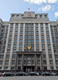 The State Duma of Russian Federationon. Facade of The State Duma of Russian Federationon in Moscow.The State Duma was first introduced in 1906 and was Russia's Stock Images