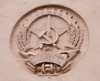 State Emblem of the Russian Soviet Federated socialist Republic on the pediment of the building. The coat of arms of the Russian Soviet Federal  socialist Royalty Free Stock Images