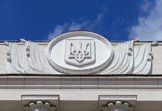 State emblem of Ukraine Royalty Free Stock Photo