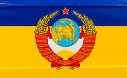 State emblem of the USSR Royalty Free Stock Photography