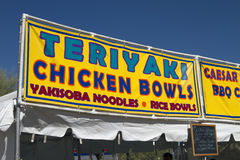 State Fair Food Royalty Free Stock Image