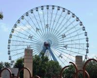The State Fair of Texas Stock Photos