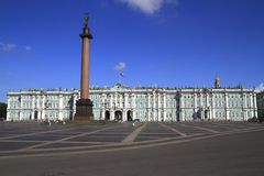 The State Hermitage Museum Stock Photos