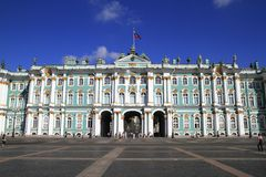 The State Hermitage Museum royalty free stock photos