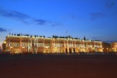 The State Hermitage Museum Royalty Free Stock Images