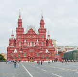 State Historic Museum of Russia Stock Image