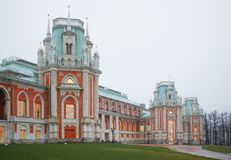 State historical and architectural museum, Russia Stock Photography