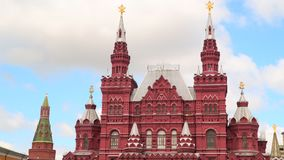 State Historical Museum, as seen from the Red Square stock video footage