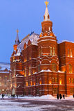 State Historical Museum building in winter evening, Moscow Stock Images