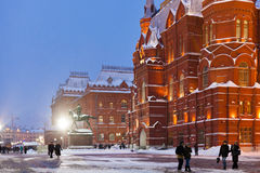 State Historical Museum building in winter evening, Moscow Royalty Free Stock Image