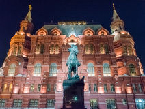 The State Historical Museum and Marshal Zhukov statue, Moscow, R Stock Photo