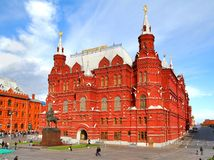 State Historical Museum in Moscow Royalty Free Stock Images