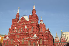 State Historical Museum, Moscow Stock Photos