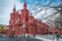 The State Historical Museum in Moscow Royalty Free Stock Photo