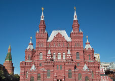 State Historical Museum Moscow Royalty Free Stock Image