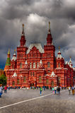 The state historical Museum in Moscow. Stock Photos