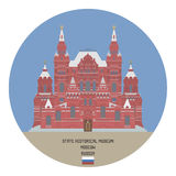 State Historical Museum. Moscow Stock Photos