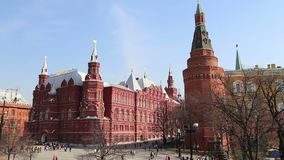 State Historical Museum. Moscow, Russia stock footage