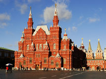 State Historical Museum, Moscow, Russia Royalty Free Stock Photos