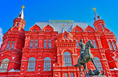 State Historical Museum in Moscow, Russia. State Historical Museum on Red Square in Moscow, Russia Stock Photo