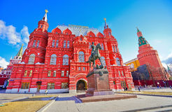 State Historical Museum in Moscow, Russia Royalty Free Stock Images