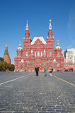 State Historical Museum in Moscow Royalty Free Stock Photo