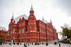 State Historical Museum in Moscow Stock Image
