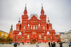 State Historical Museum in Moscow Royalty Free Stock Photos