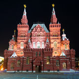 The State Historical Museum at night in Moscow Royalty Free Stock Photography