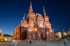 State Historical Museum at night. Moscow, Russia Stock Images