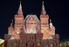 State Historical Museum at night. Moscow, Russia Stock Photography
