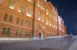 State Historical Museum at night. Moscow, Russia Stock Photo