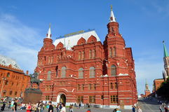The state Historical museum on Red Square Royalty Free Stock Images