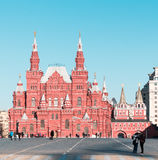 The State Historical Museum between Red Square and Manege Square in Moscow, Russia Stock Images